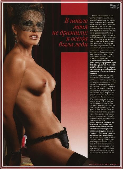 luchshiy-sayt-eroticheskih-foto