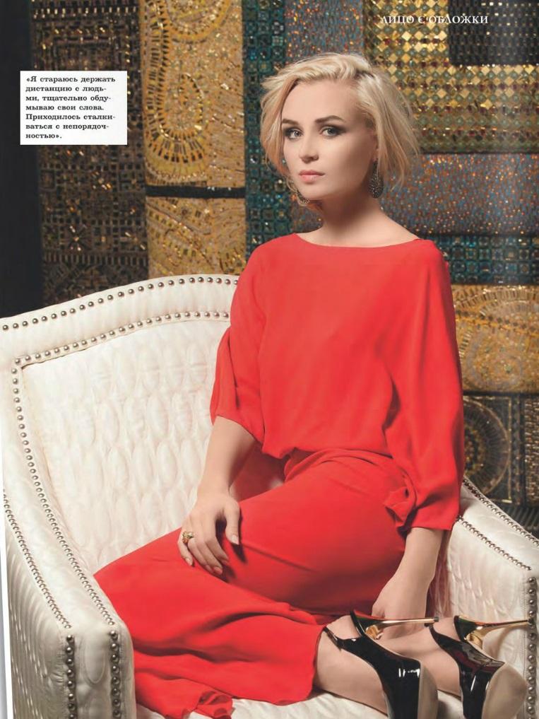 Полина Гагарина рассказала о личной жизни