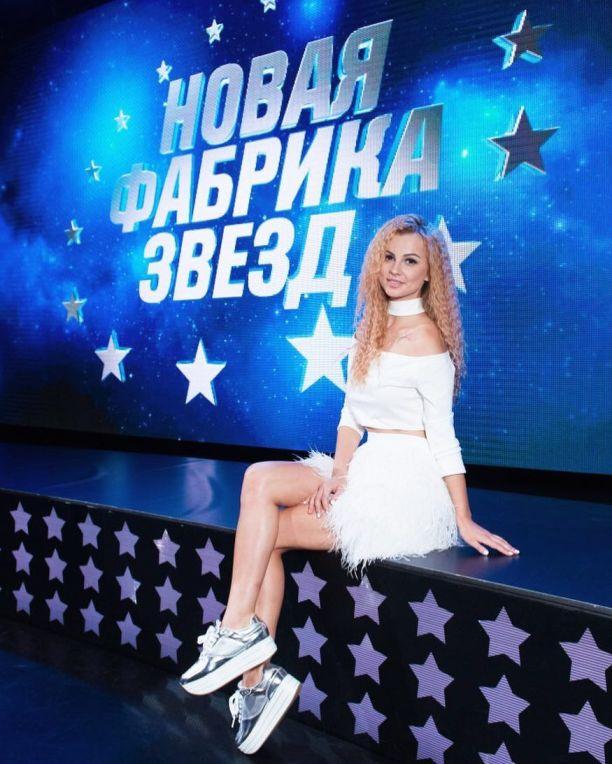 Рада Богуславская Фото - певица, Новая Фабрика Звезд 2017 / Страница - 2