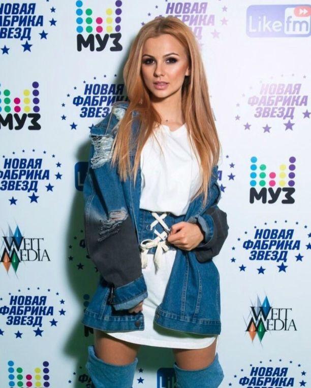 Рада Богуславская Фото - певица, Новая Фабрика Звезд 2017 / Страница - 16