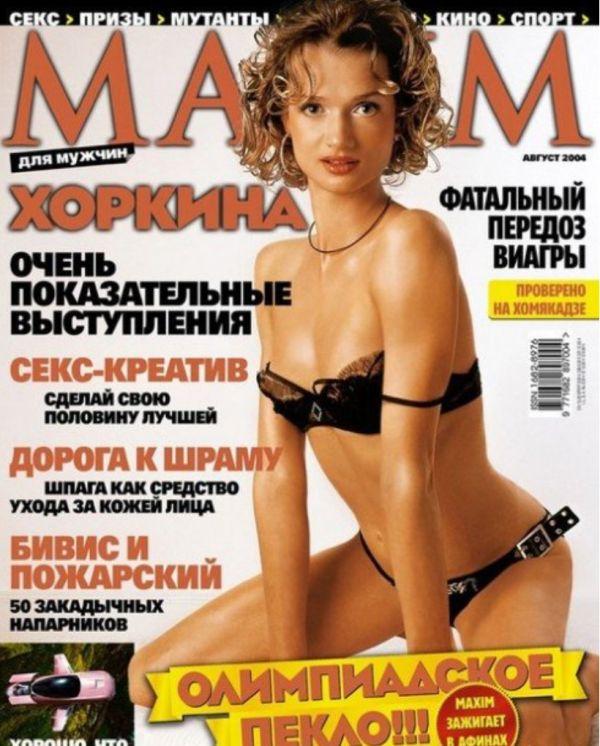 Светлана Хоркина Фото (Svetlana Horkina Photo) спортсменка, депутат / Страница - 1