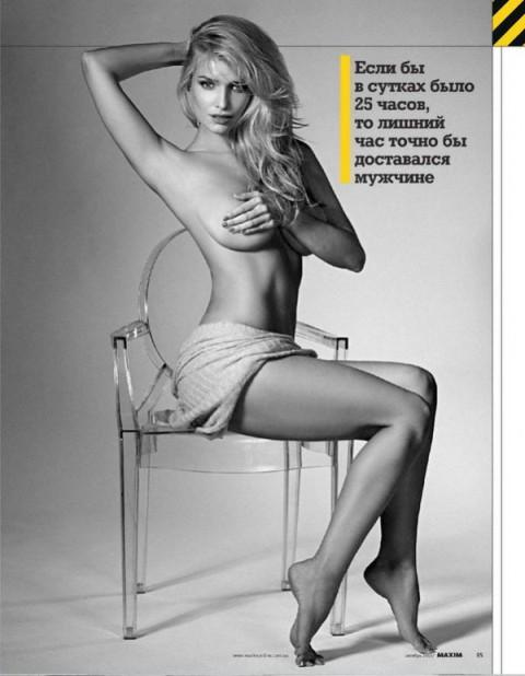 Татьяна Котова Фото (Tatyana Kotova Photo) русская певица, модель, Мисс Россия 2006, бывшая солистка коллектива ВиаГра / Страница - 2