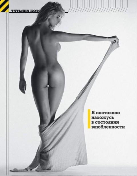 Татьяна Котова Фото (Tatyana Kotova Photo) русская певица, модель, Мисс Россия 2006, бывшая солистка коллектива ВиаГра / Страница - 3