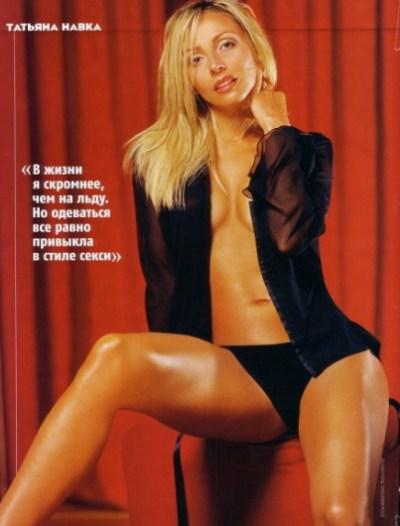 Татьяна Навка - голая на фото (секс-фотосессия в журнале Максим, но никаког