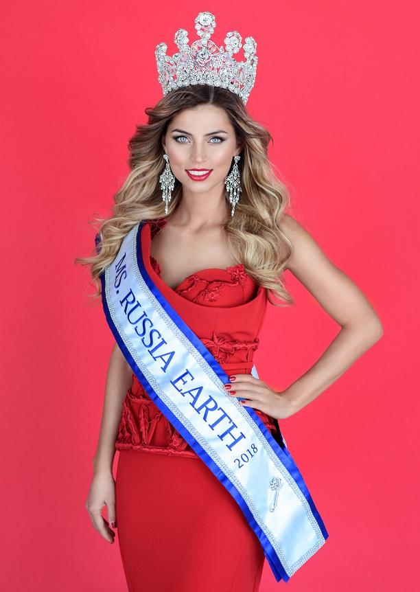 Валентина Колесникова Фото - Miss Russia Earth 2018