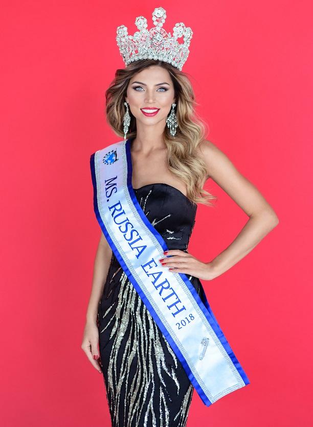 Валентина Колесникова Фото - Miss Russia Earth 2018 / Страница - 3