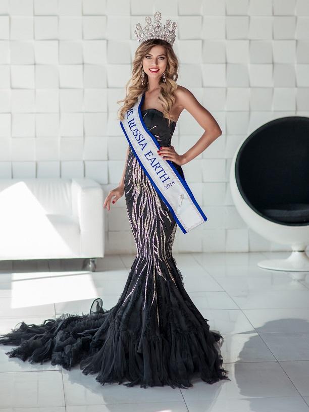 Валентина Колесникова Фото - Miss Russia Earth 2018 / Страница - 4