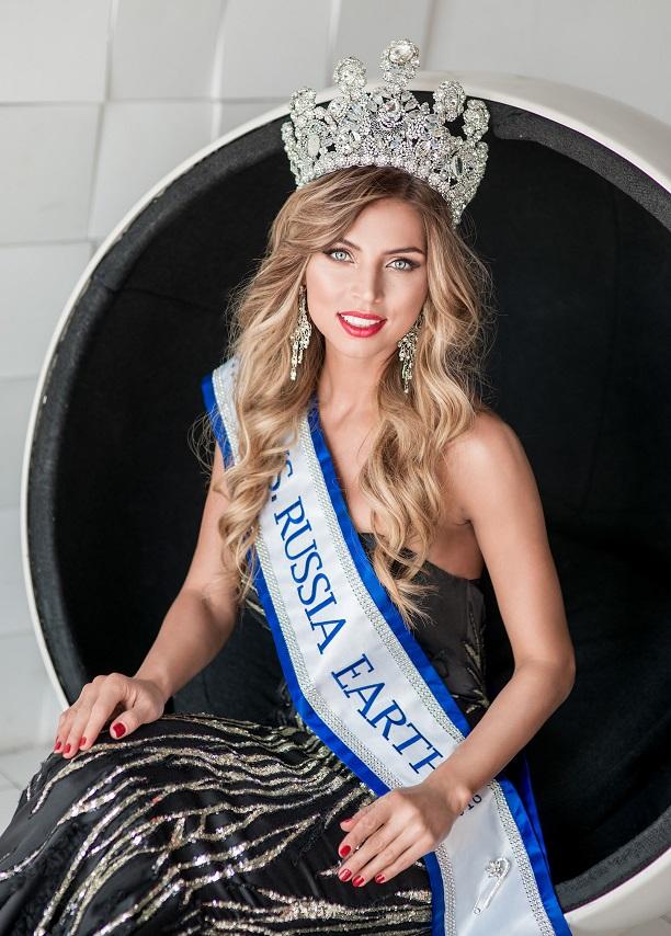 Валентина Колесникова Фото - Miss Russia Earth 2018 / Страница - 5