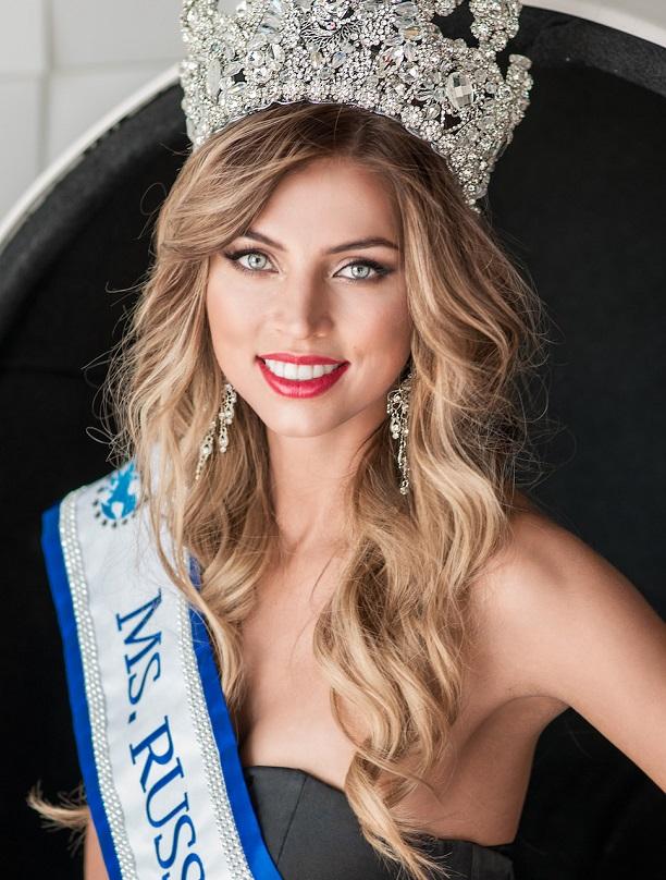 Валентина Колесникова Фото - Miss Russia Earth 2018 / Страница - 6