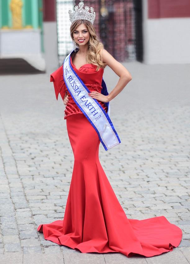 Валентина Колесникова Фото - Miss Russia Earth 2018 / Страница - 7
