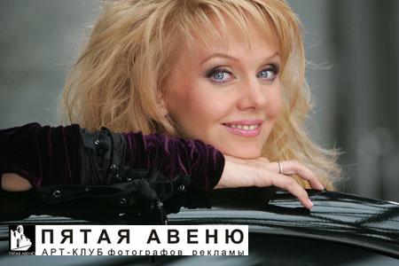 Фотографии с русские певицы 12 фотография