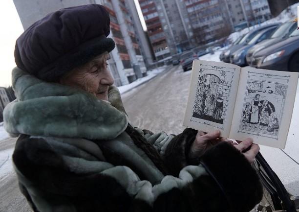Вера Васильевна Сибирева Фото - бабушка из Екатеринбурга