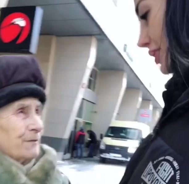 Вера Васильевна Сибирева Фото - бабушка из Екатеринбурга / Страница - 1