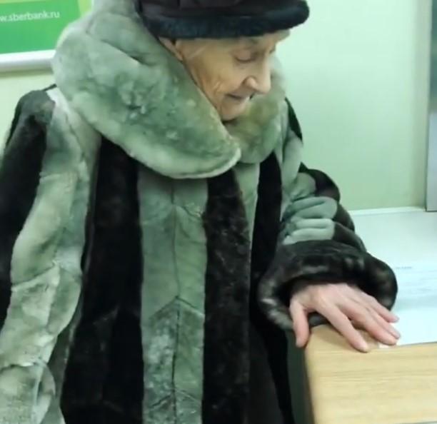Вера Васильевна Сибирева Фото - бабушка из Екатеринбурга / Страница - 4