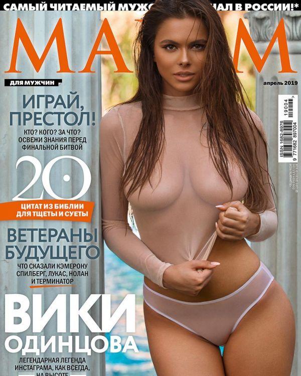 Вики Одинцова Фото - модель, проект Mavrin