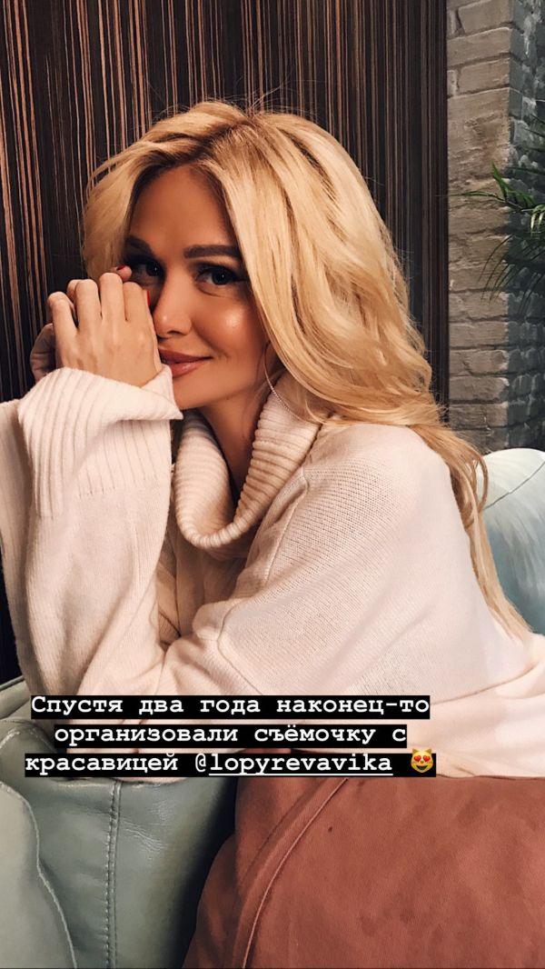 Виктория Лопырева Фото (Viktoriya Lopireva Photo) русская модель, телеведущая