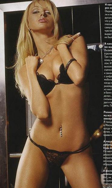 Фото полностью голой Алены Калининой ,а если порно фото Алены Калининой.
