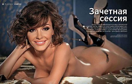 Порно фото певица лоя 32756 фотография