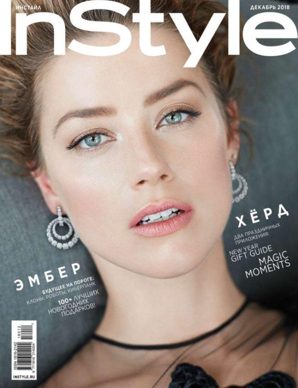 Amber Heard Photo (Эмбер Хёрд Фото) американская актриса, подружка Джонни Деппа / Страница - 6