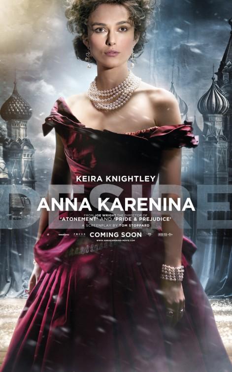 Keira Knightley Photo (Кира Найтли Фото) голливудская актриса / Страница - 6
