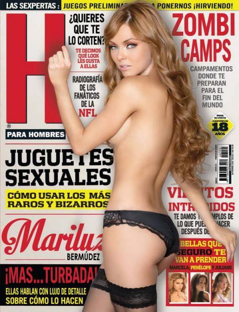 Mariluz Bermudez Photo (Марилус Бермудес Фото) мексиканская модель, актриса и певица