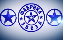 История создания телепроекта Фабрика Звезд на Первом канале ОРТ
